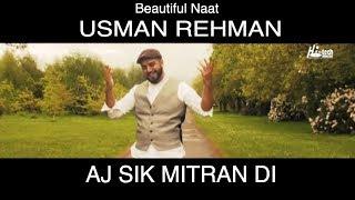 BEAUTIFUL NAAT BY USMAN REHMAN - AJ SIK MITRAN DI - HI-TECH MUSIC