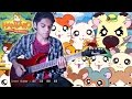Download Video Download Opening OST Hamtaro Versi Indonesia Guitar Cover By Mr. JOM 3GP MP4 FLV