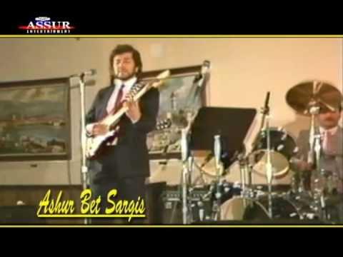 Ashur Bet Sargis Linda George and David Simon in Assyrian party 1986 Chicago