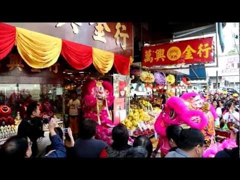 姜偉忠金龍醒獅團2013/02/23 香港仔萬興金行