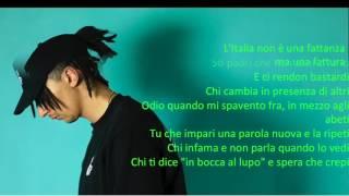 Ghali - Wily Wily (Lyrics)