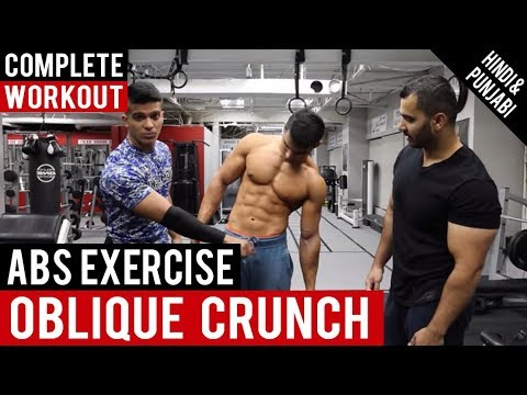 Best Exercise to BUILD OBLIQUES MUSCLES! (Hindi / Punjabi)