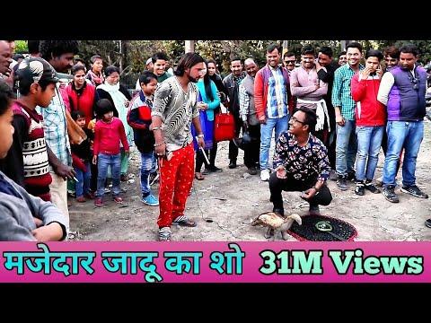Xxx Mp4 Jaadu Aisa Ke Mza Hi Aa Jaye Magician Sikander Jaadu Sikhe 3gp Sex
