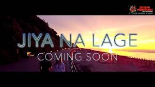 Jiya Na Lage ( Teaser) | New Hindi Songs 2018 | Latest Hindi songs 2018 | Satguru Productions