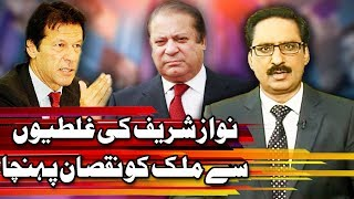 Kal Tak with Javed Chaudhry - 6 September 2017 | Express News