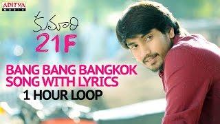 Bang Bang Bangkok★1 HOUR LOOP★ Kumari 21F Song With Lyrics - Raj Tarun, Heebah Patel, Sukumar, DSP