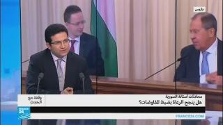 أستانة السورية: هل ينجح الرعاة في ضبط المفاوضات؟