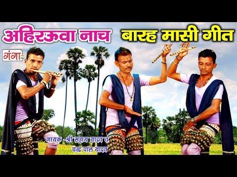 Xxx Mp4 अहिरउवा नाच प्रोग्राम अमेठी सुल्तानपुर उत्तरप्रदेश घूँघरू नाच प्रोग्राम Ahirauwa Full HD Songs 3gp Sex