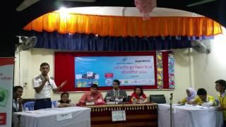 ৪র্থ জাতীয় স্কুল বিজ্ঞান বিতর্ক প্রতিযোগিতা-২০১৬। রংপুর অন্চল।(6)