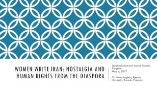 Women Write Iran: Nostalgia and Human Rights from the Diaspora