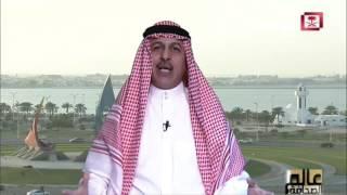 خليفة الملحم : أنا مع لجنة الاحتراف في إبطال عقد انتقال العويس اذا كان هناك دليل واضح #عالم_الصحافة