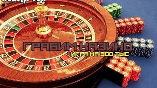 Играть В Бесплатные Игровые Автоматы Слоты Без Регистрации
