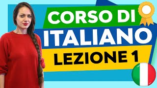 Italian Course for Beginners  - abcedu.online
