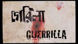 Bangla movie - Guerrilla Intro