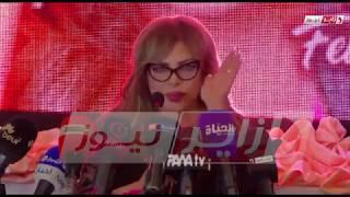 فلة الجزائرية غاضبة جدا و هذا هو السبب ؟