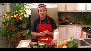آشپزخانه رویا / طرز پخت سبزی پلو ماهی با برنج ایرانی ( برنج تالش )
