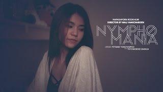 Short film - Nymphomania