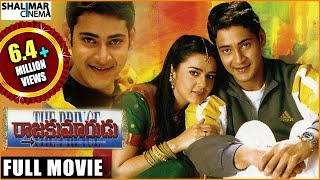 Raja Kumarudu Full Length Telugu Movie || Mahesh Babu , Preity Zinta