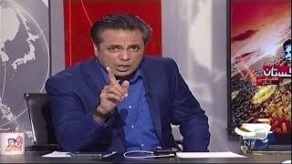 Naya Pakistan - 18 August 2018