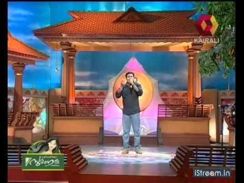 Mambazham Rageesh recites Mambhazham .mp4