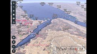 الارض المسطحه : كشف جبل الطور شاهد بقايا جيش فرعون أين؟ 1