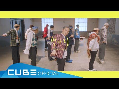PENTAGON - 'Shine' Official Music Video