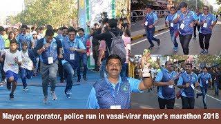 Mayor, corporator, police run in vasai-virar mayor
