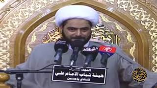 الشيخ صلاح الطفيلي النبي موسى عليه السلام مع الرجل الذي يطلب شكر الله تعالى ...