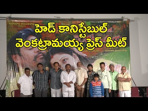 Head Constable Venkatramaiah Press Meet