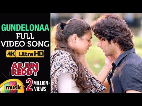 Xxx Mp4 Arjun Reddy Full Video Songs Gundelona Full Video Song 4K Vijay Deverakonda Shalini Pandey 3gp Sex