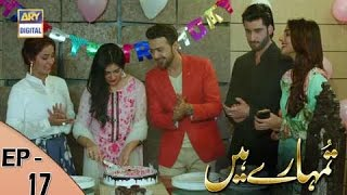 Tumhare Hain Ep 17 - 19th May 2017 - ARY Digital Drama