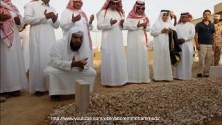 دفن الامير سلطان بن عبدالعزيز صور للمقبره HD