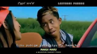 Manipuri.. ''O bala o bala '' cover funny video... 😂