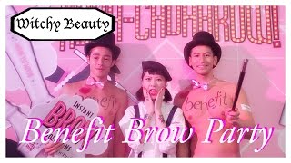 EKEE - Benefit Brow Party Vlog //伊維特Witchy Beauty