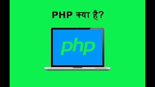What is PHP ?