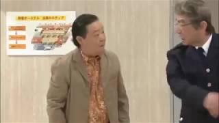 Funny Japanese Pranks - Metal Detector Prank Edition