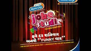 Radio City Joke Studio Week 28 Kishore Kaka