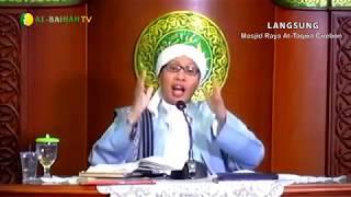 Kajian Kitab Al-Hikam Bersama Buya Yahya   23 Rabiul Awal 1439 H /11 Desember 2017