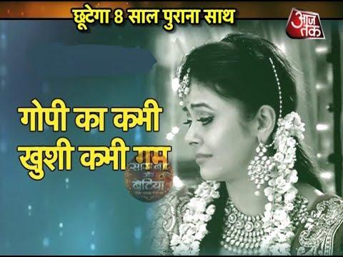 Xxx Mp4 Goodbye Gopi Saath Nibhana Saathiya Wrap Party 3gp Sex