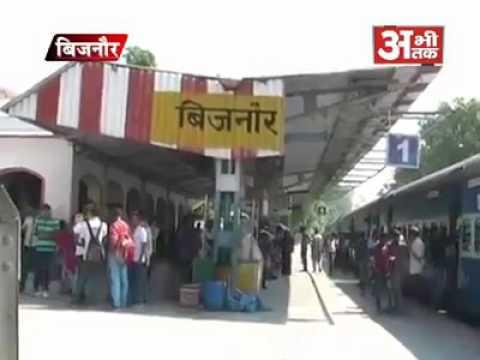 Xxx Mp4 Rape Of Girl In Bijnor Train By Police चलती ट्रेन में पुलिस कर्मी द्वारा लड़की का बलात्कार। 3gp Sex