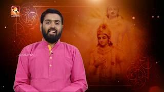 Sandhyadeepam | സന്ധ്യാദീപം | Episode 534 | Amrita TV