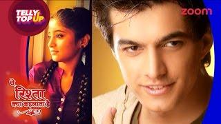 'Naira's' Love Story In 'Yeh Rishta Kya Kehlata Hai' | #TellyTopUp