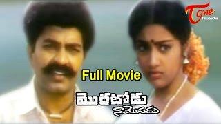 Moratodu Naa Mogudu Telugu Full Movie | Rajasekhar, Meena | #TeluguMovies