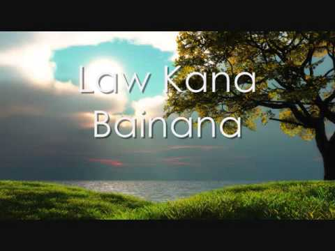 Law Kana Bainana Cover