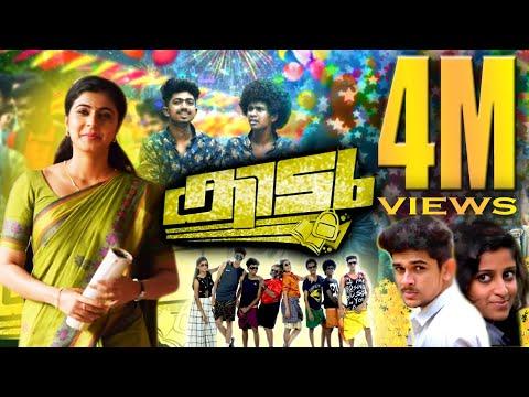 Xxx Mp4 Kidu Malayalam Full Movie Latest Malayalam Full Movie 2018 New New Malayalam Full Movie 2018 3gp Sex