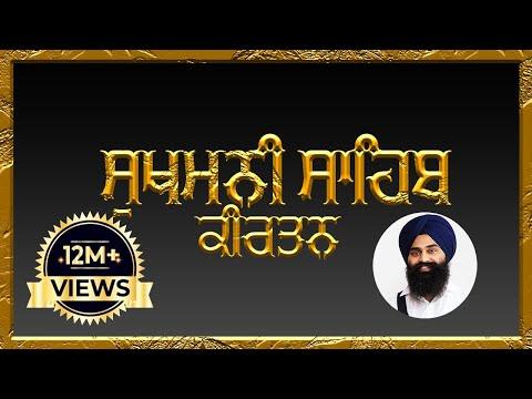 japji sahib full path pdf download