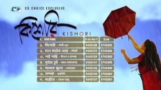 Kishori | Audio Jukebox | Bangla Hit Album 2016