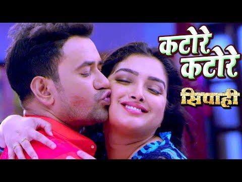 Xxx Mp4 2017 का सबसे हिट गाना Dinesh Lal Nirahua Aamrapali Katore Katore SIPAHI Bhojpuri Songs 3gp Sex