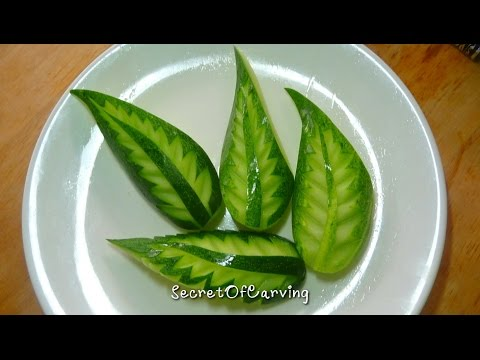 cucumber leaf carving design 1 lesson 1 for beginners แกะสลักใบไม้แตงกวา แบบที่ 1