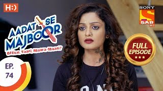 Aadat Se Majboor - Ep 74 - Full Episode - 12th January, 2018
